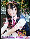 111119fukuoka_68