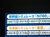 120208kinjo_71