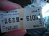 120512yokkaichi_55