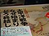120810fukuoka_56