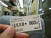120909suzuka_51