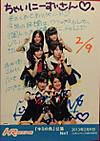 130209fukuoka_66