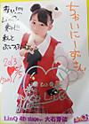 130505fukuoka_63