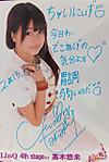 130608fukuoka_66