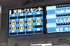131117fukuoka_222_2