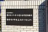 131130hekinan_161