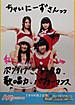 131207fukuoka_78