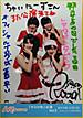 131207fukuoka_81