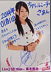 140111fukuoka_60