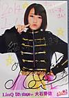 140111fukuoka_63