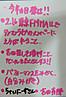 140125fukuoka_145