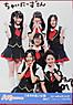 140420fukuoka_62
