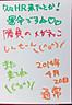140420fukuoka_64