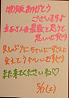 140517fukuoka_153