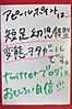 140607fukuoka_82