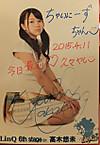 150411fukuoka_60