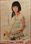 150411fukuoka_63