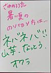 150719fukuoka_62