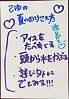 150719fukuoka_65