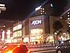 150930_kanayama
