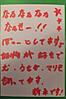 160305fukuoka_9