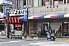 170914shikoku_84