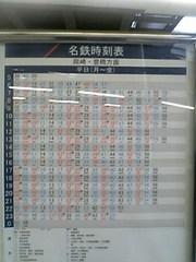 yoko02-kanayama